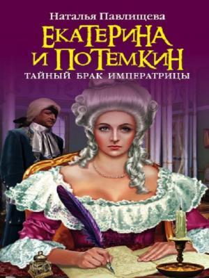 posmotret-seks-ekaterina-dashkova